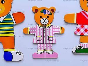 Доска для рисования с мишками, W02-4012, магазин игрушек