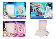 Доска для рисования проекционная 2 вида , YM177178, toys.com.ua