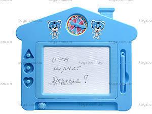 Доска для рисования «Домик», с печатями, 605, детские игрушки