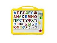 Доска для рисования двухсторонняя магнитная (желтый), C36511, toys