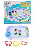 Доска для рисования магнитная, цветная, 2 вида, штампы, трафареты, C888B1B, детские игрушки