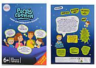 Доска для рисования светом в темноте , PC-A3-17, детские игрушки