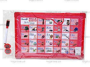 Доска магнитная А4 «Хеллоу Китти», HK13-146К, купить