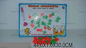 Доска магнитная детская с буквами и цифрами, 9879-100U