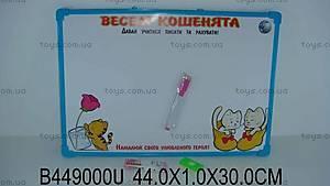 Доска магнитная с буквами и цифрами, 9879-113U
