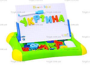 Доска магнитно-рисовальная с буквами и цифрами, 0739, игрушки