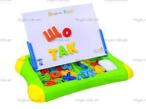 Доска магнитно-рисовальная с буквами и цифрами, 0739, детские игрушки