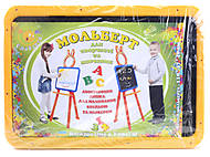 Доска-мольберт для творчества и обучения, 013777, фото