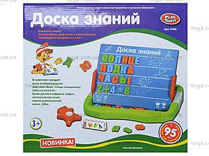 Магнитно-рисовальная доска PLAY SMART, 07089, купить