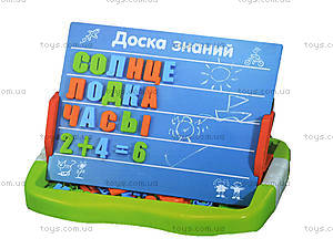 Магнитно-рисовальная доска PLAY SMART, 07089, фото