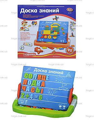 Магнитно-рисовальная доска PLAY SMART, 07089