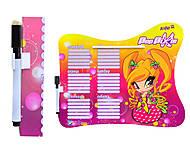 Доска для расписания Pop Pixie, PP14-145K, детские игрушки