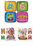 Осязательная азбука: Тактильная азбука для девочек, на русском, А244003Р, купить