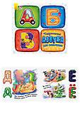 Осязательная азбука: Тактильная азбука для мальчиков, на русском, А244001Р, купить