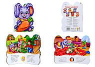 Детская книга «Дружные зверята: Зайчик», А393003Р, фото