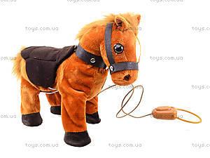 Детская игрушка на дистанционном управлении «Лошадка», CL1608B, детские игрушки