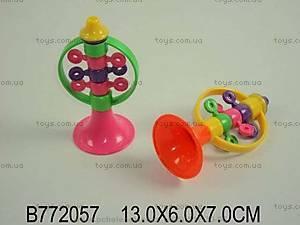 Дудка для малышей, 822