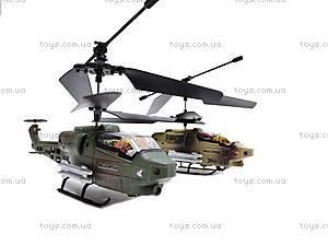 Два вертолета на радиоуправлении, 353, купить