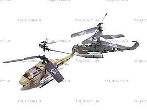 Два вертолета на радиоуправлении, 353, отзывы