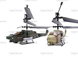 Два вертолета на радиоуправлении, 353, цена