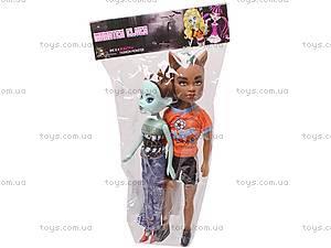 Две куклы типа «Monster High», 907