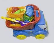 Две машинки с игрушками для песочницы, Л-013-15, фото