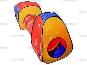Двойная палатка «Мини», 5015, цена