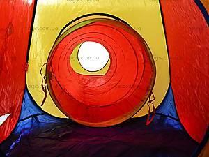 Двойная палатка «Мини», 5015, магазин игрушек