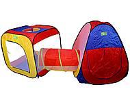 Двойная палатка с переходом, 5025, игрушки