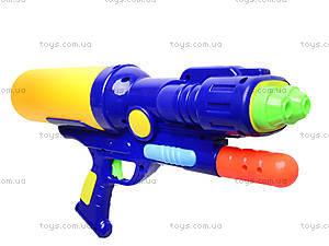 Двойное водяное оружие , K29, купить