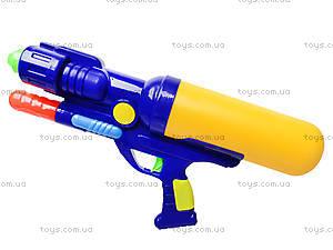 Двойное водяное оружие , K29, отзывы