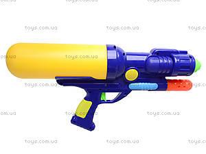 Двойное водяное оружие , K29, цена
