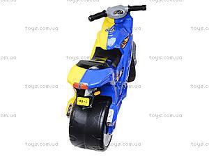 Двухколесный мотоцикл, 501, интернет магазин22 игрушки Украина