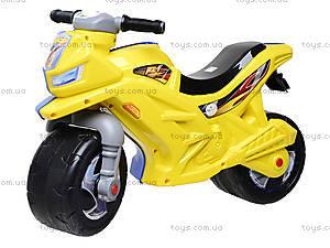 Двухколесный мотоцикл, 501