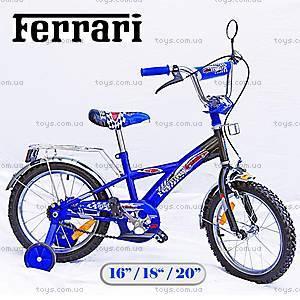 Двухколесный велосипед Ferrari, 111605, купить