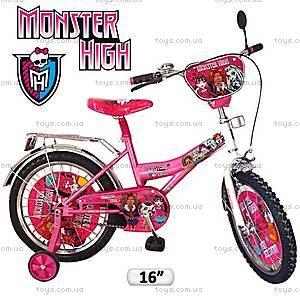 Двухколесный велосипед Monster High, 131610