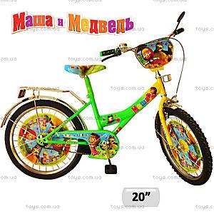 Двухколесный велосипед со звонком, 132008