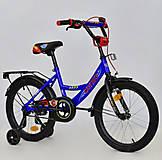 Двухколесный велосипед 18 дюймов CORSO, синий, С18610, фото