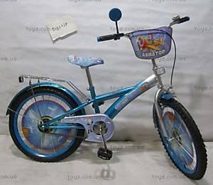 """Двухколесный велосипед «Авиатор» 20"""", blue-silver, T-22024"""