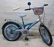 """Двухколесный велосипед «Авиатор» 20"""", blue-silver, T-22024, фото"""