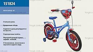 Двухколесный велосипед «Человек-паук», 151824