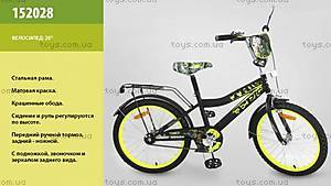 Двухколесный велосипед «Черепашки-ниндзя», 20 дюймов, 152028