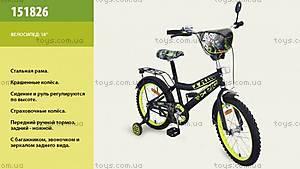 Двухколесный велосипед «Черепашки-ниндзя», 151826