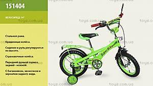 Двухколесный велосипед для детей «Super Bike», 151404