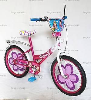 Двухколесный велосипед для девочек, розовый, 152010