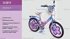 Двухколесный велосипед для девочек, сиреневый, 152011