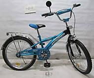 """Двухколесный велосипед Explorer 20"""", blue-black, T-22012, детские игрушки"""