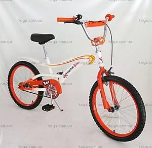 Двухколесный велосипед «Extreme», 20 дюймов, 152021