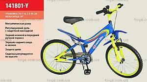 Двухколесный велосипед «Extreme bike», сине-желтый, 141801-Y