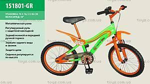 Двухколесный велосипед «Extreme bike», зелено-оранжевый, 151801-GR